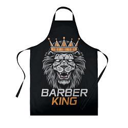 Фартук кулинарный Barber King Барбер Король цвета 3D — фото 1