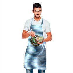 Фартук кулинарный Тельняшка АВ РФ цвета 3D — фото 2