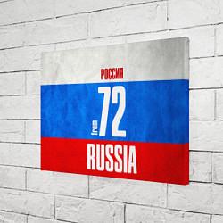 Холст прямоугольный Russia: from 72 цвета 3D — фото 2