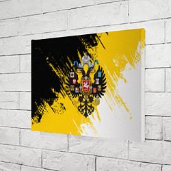 Холст прямоугольный Имперский флаг и герб цвета 3D — фото 2