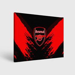 Холст прямоугольный Arsenal FC: Sport Fashion цвета 3D-принт — фото 1