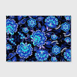 Холст прямоугольный Синяя хохлома цвета 3D — фото 2