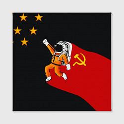 Холст квадратный Советский Гагарин цвета 3D-принт — фото 2