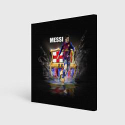 Холст квадратный Messi FCB цвета 3D — фото 1