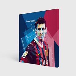 Холст квадратный Lionel Messi цвета 3D — фото 1