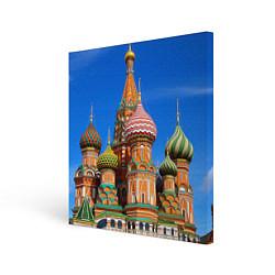 Холст квадратный Храм Василия Блаженного цвета 3D-принт — фото 1