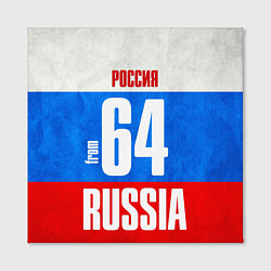Холст квадратный Russia: from 64 цвета 3D — фото 2