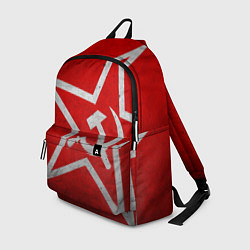 Рюкзак Флаг СССР: Серп и Молот