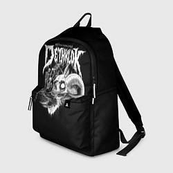 Рюкзак Dethklok: Goat Skull цвета 3D — фото 1