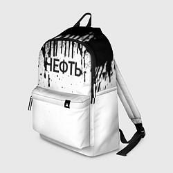 Рюкзак Нефть цвета 3D — фото 1