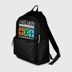 Рюкзак Ed Sheeran: I hate math цвета 3D — фото 1