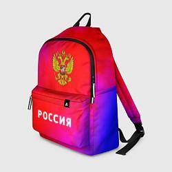 Рюкзак РОССИЯ RUSSIA цвета 3D-принт — фото 1
