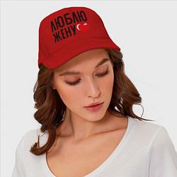 Бейсболка Люблю жену цвета красный — фото 2