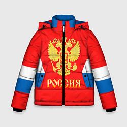 Куртка зимняя для мальчика Сборная РФ: #8 OVECHKIN цвета 3D-черный — фото 1