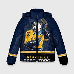 Куртка зимняя для мальчика Nashville Predators цвета 3D-черный — фото 1