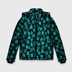 Куртка зимняя для мальчика Инопланетная письменность цвета 3D-черный — фото 1