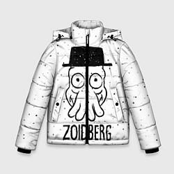 Детская зимняя куртка для мальчика с принтом Zoidberg, цвет: 3D-черный, артикул: 10113802706063 — фото 1