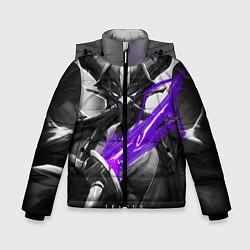Куртка зимняя для мальчика Kassadin цвета 3D-черный — фото 1