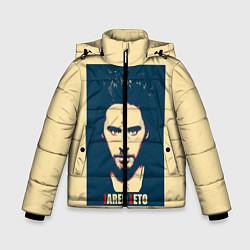Куртка зимняя для мальчика Jared Leto цвета 3D-черный — фото 1