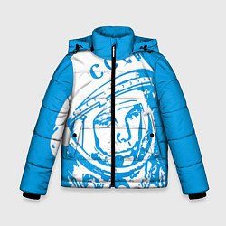 Куртка зимняя для мальчика Гагарин: CCCP цвета 3D-черный — фото 1
