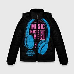 Куртка зимняя для мальчика Музыка делает меня лучше цвета 3D-черный — фото 1