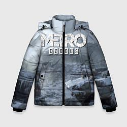 Детская зимняя куртка для мальчика с принтом Metro Exodus: Cold Winter, цвет: 3D-черный, артикул: 10135429106063 — фото 1