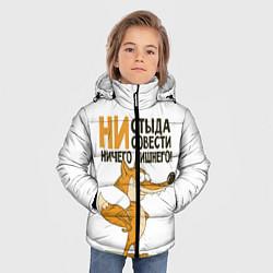 Куртка зимняя для мальчика Ни стыда ни совести цвета 3D-черный — фото 2