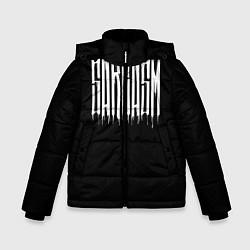 Детская зимняя куртка для мальчика с принтом Sarcasm, цвет: 3D-черный, артикул: 10138774506063 — фото 1