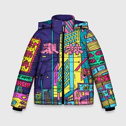 Куртка зимняя для мальчика Токио сити цвета 3D-черный — фото 1