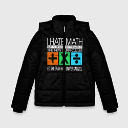 Куртка зимняя для мальчика Ed Sheeran: I hate math цвета 3D-черный — фото 1