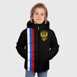 Куртка зимняя для мальчика Россия: Линия триколор цвета 3D-черный — фото 2