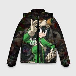 Детская зимняя куртка для мальчика с принтом Plus Ultra: My Hero Academia, цвет: 3D-черный, артикул: 10144543506063 — фото 1