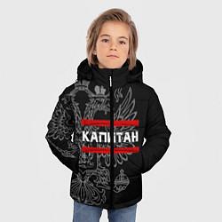 Куртка зимняя для мальчика Капитан: герб РФ цвета 3D-черный — фото 2
