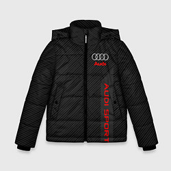 Куртка зимняя для мальчика Audi: Sport Line цвета 3D-черный — фото 1
