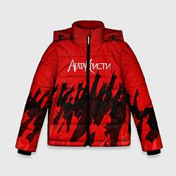 Куртка зимняя для мальчика Агата Кристи: Высший рок цвета 3D-черный — фото 1