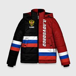 Куртка зимняя для мальчика N Novgorod, Russia цвета 3D-черный — фото 1