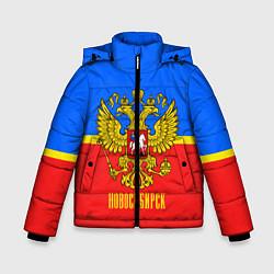 Куртка зимняя для мальчика Новосибирск: Россия цвета 3D-черный — фото 1