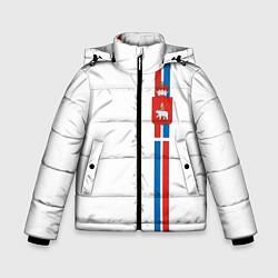 Куртка зимняя для мальчика Пермский край цвета 3D-черный — фото 1