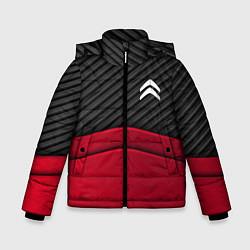 Куртка зимняя для мальчика Citroen: Red Carbon цвета 3D-черный — фото 1