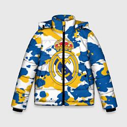 Куртка зимняя для мальчика Real Madrid: Camo цвета 3D-черный — фото 1