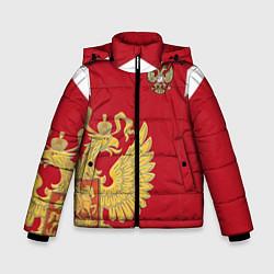 Куртка зимняя для мальчика Сборная России: эксклюзив цвета 3D-черный — фото 1