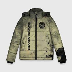 Куртка зимняя для мальчика Breaking Benjamin цвета 3D-черный — фото 1