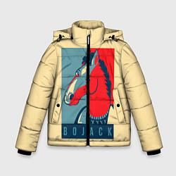 Куртка зимняя для мальчика BoJack Obey цвета 3D-черный — фото 1