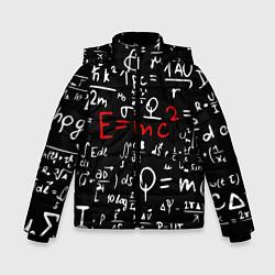 Куртка зимняя для мальчика E=mc2: Black Style цвета 3D-черный — фото 1