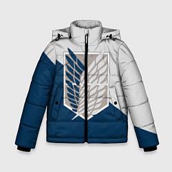 Куртка зимняя для мальчика Крылья Свободы цвета 3D-черный — фото 1