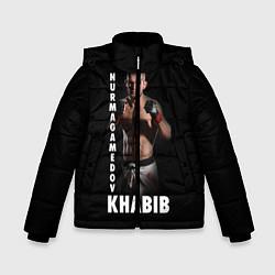 Куртка зимняя для мальчика Хабиб: Дагестанский борец цвета 3D-черный — фото 1
