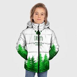 Куртка зимняя для мальчика Сибирь - родина смелых - фото 2