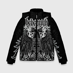 Куртка зимняя для мальчика Behemoth: Abyssus Abyssum Invocat цвета 3D-черный — фото 1