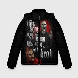 Куртка зимняя для мальчика Slipknot: This Song цвета 3D-черный — фото 1