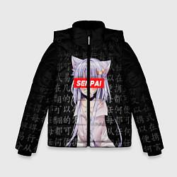 Куртка зимняя для мальчика SENPAI ANIME цвета 3D-черный — фото 1
